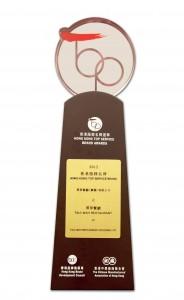 20130204_香港服務名牌