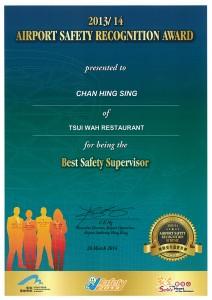 201314機場安全嘉許計劃_最優秀安全督導員