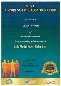 201314機場安全嘉許計劃_模範安全行為