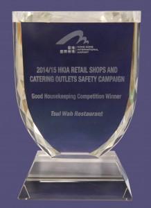 HKIA Retail shops_2014-15