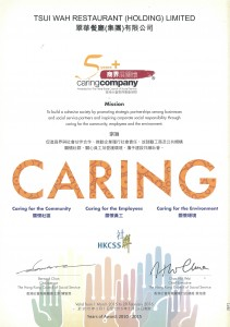Caring Company 2014-2015 Tsui Wah Holdings Limited