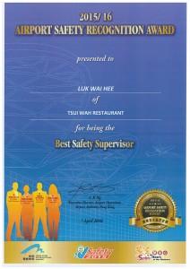 04 201516 機場安全嘉許計劃 - 最優秀安全督導員