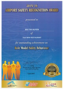 04  201516 機場安全嘉許計劃 - 模範安全行為