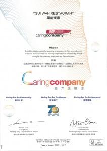 05 TWR Caring Company