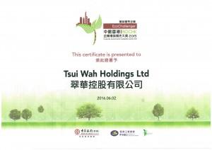 09 中銀香港企業環保領先大獎2015