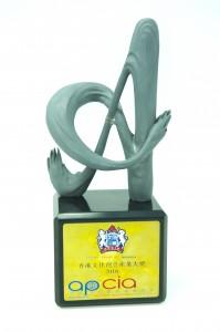 13 香港文化創意產業大獎 APCIA