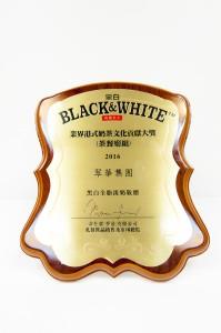 14 黑白淡奶-業界港式奶茶文化貢獻大獎(茶餐廳組)
